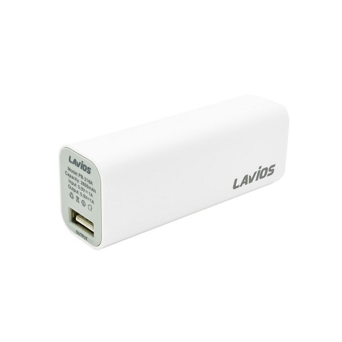 LAVIOS Powerbank Pure 2600 mAh [PB-216A] - White - Portable Charger / Power Bank